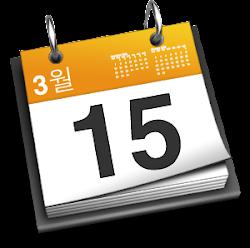 Calendario Actividades Teresianas