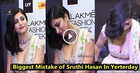 Shurti Hasan Biggest Mistake