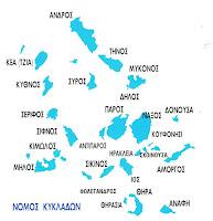 ΕΛΛΑΔΑ, ΝΗΣΙΑ, ΑΙΓΑΙΟ ΠΕΛΑΓΟΣ, ΙΟΝΙΟ ΠΕΛΑΓΟΣ, ΚΡΗΤΗ, ΕΥΒΟΙΑ, ΛΕΣΒΟΣ, ΧΙΟΣ, ΡΟΔΟΣ, ΚΕΦΑΛΟΝΙΑ, ΚΕΡΚΥΡΑ, ΛΗΜΝΟΣ, ΓΕΩΓΡΑΦΙΑ, SERRESLAND.GR
