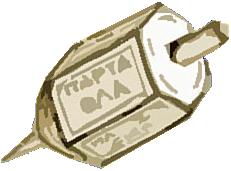 http://partaolablog.blogspot.gr/