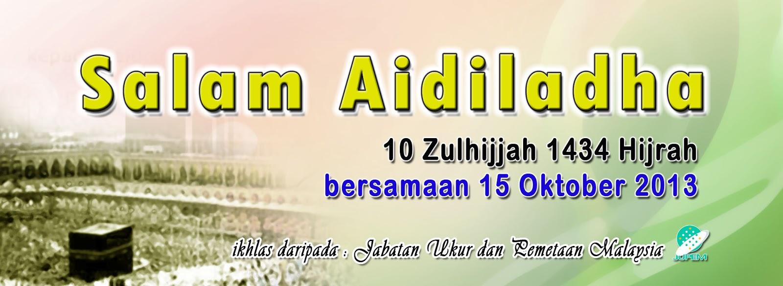 Salam aidiladha 2015 hd wallpapers images free download online salam aidiladha hd wallpapers images free download 6 kristyandbryce Images