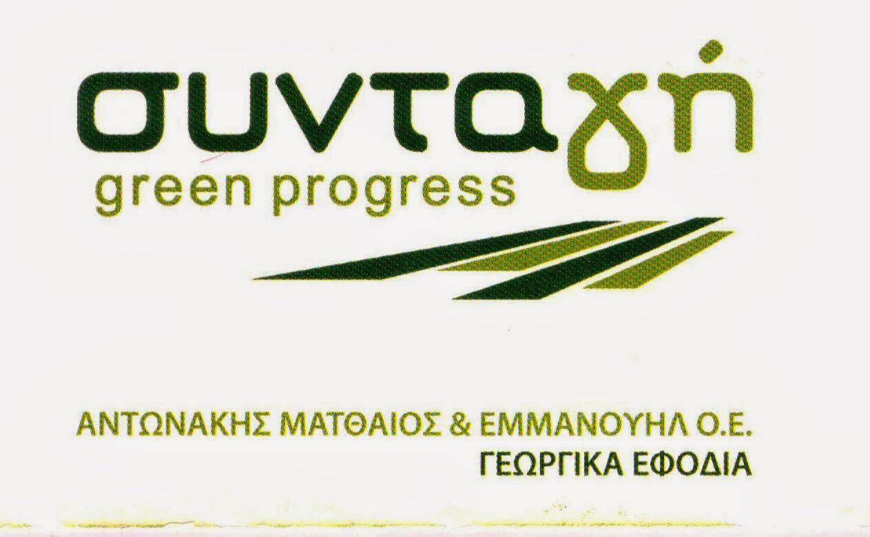 ΙΕΡΑΠΕΤΡΑ AGROTICA TV