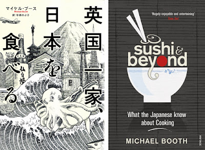From Sushi and Beyond cover