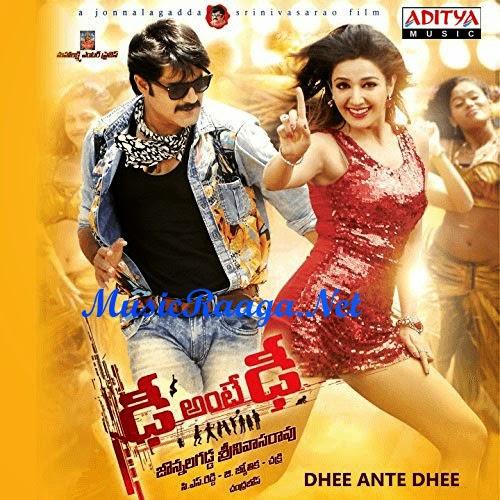 Dhee Ante Dhee Telugu Mp3 Songs Download