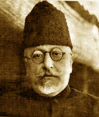 Introduction to Abul Kalam Azad