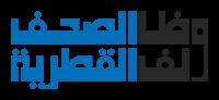 وظائف الصحف القطرية