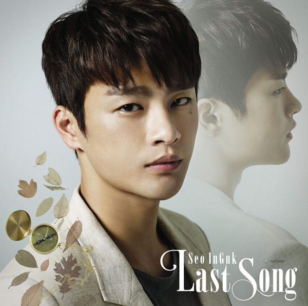 [Single] Seo In Guk – Last Song (Japanese)