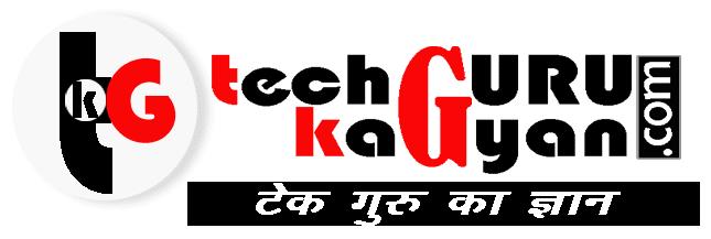 Tech GURU ka Gyan