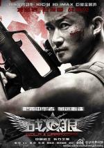 Phim  Tôi Là Lính Đặc Chủng Phần 2-Tập 40/40 Cuối Dao Sắc Xuất Bao 2015