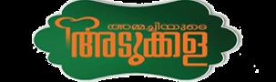 Ammachiyude Adukkala Logo
