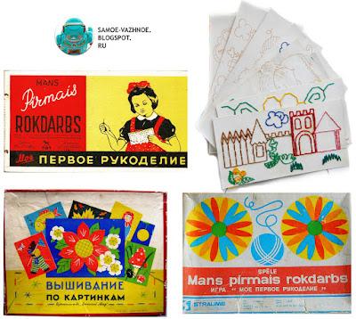 Вышивание по картинкам СССР вышивка рукоделие советское старое из детства