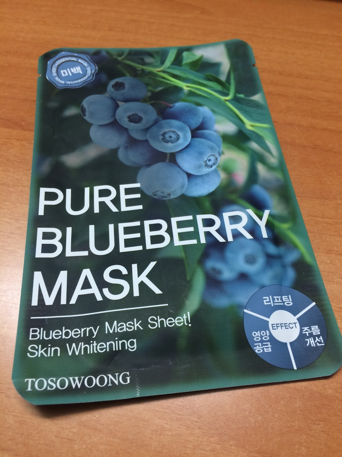 tosowoong blueberry mask