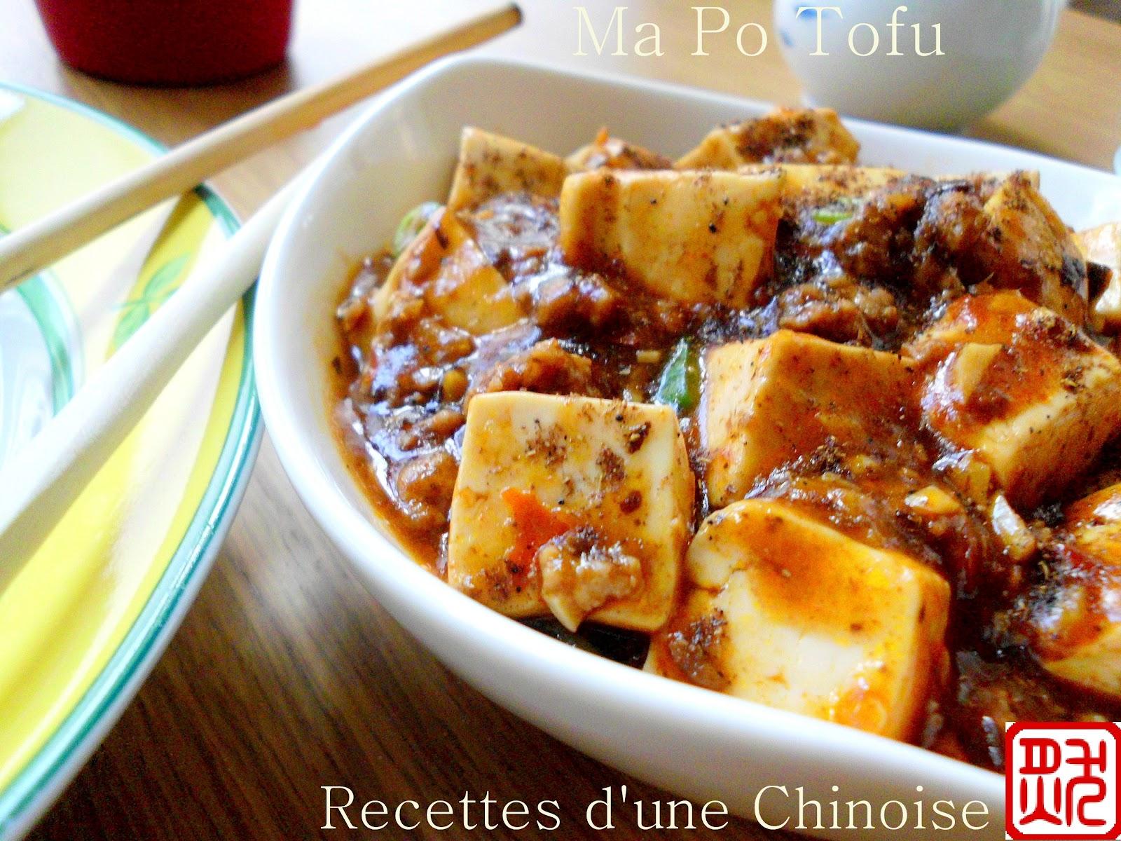Recettes d'une Chinoise: Ma Po Tofu (ou Tofou) 麻婆豆腐 mápó on