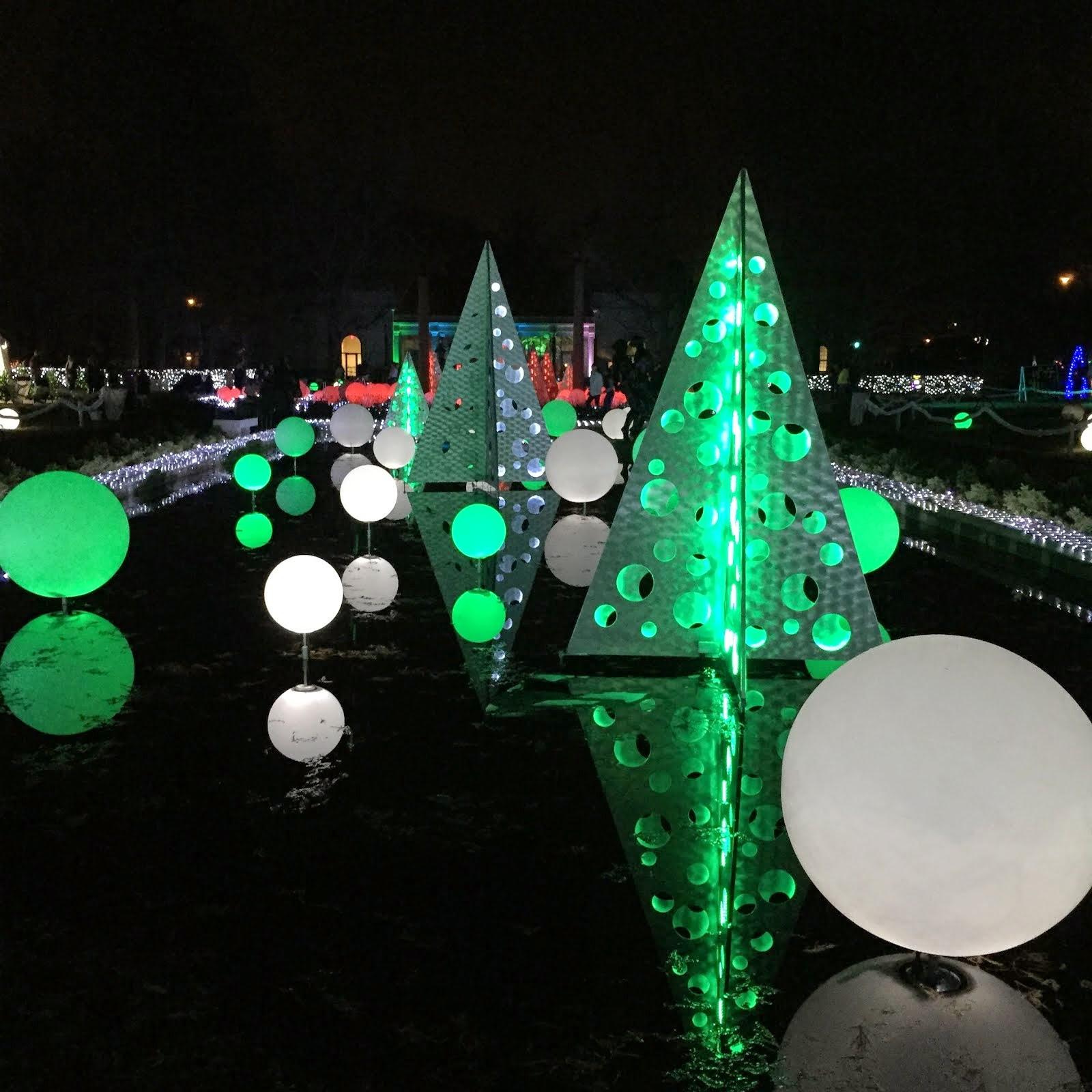 Botanical Gardens Garden Glow
