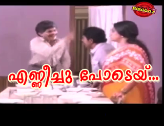Facebook Malayalam Comment Images: Malayalam Comedy ...