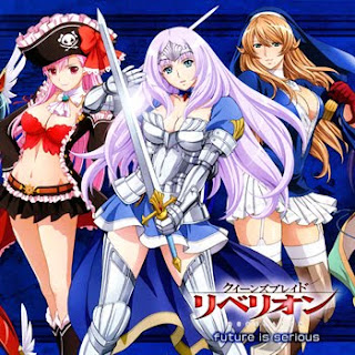Queen's Blade Rebellion ED Single - future is serious