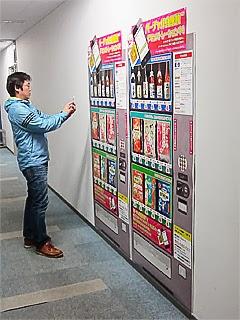 デモンストレーション用「バーチャル自販機」の写真