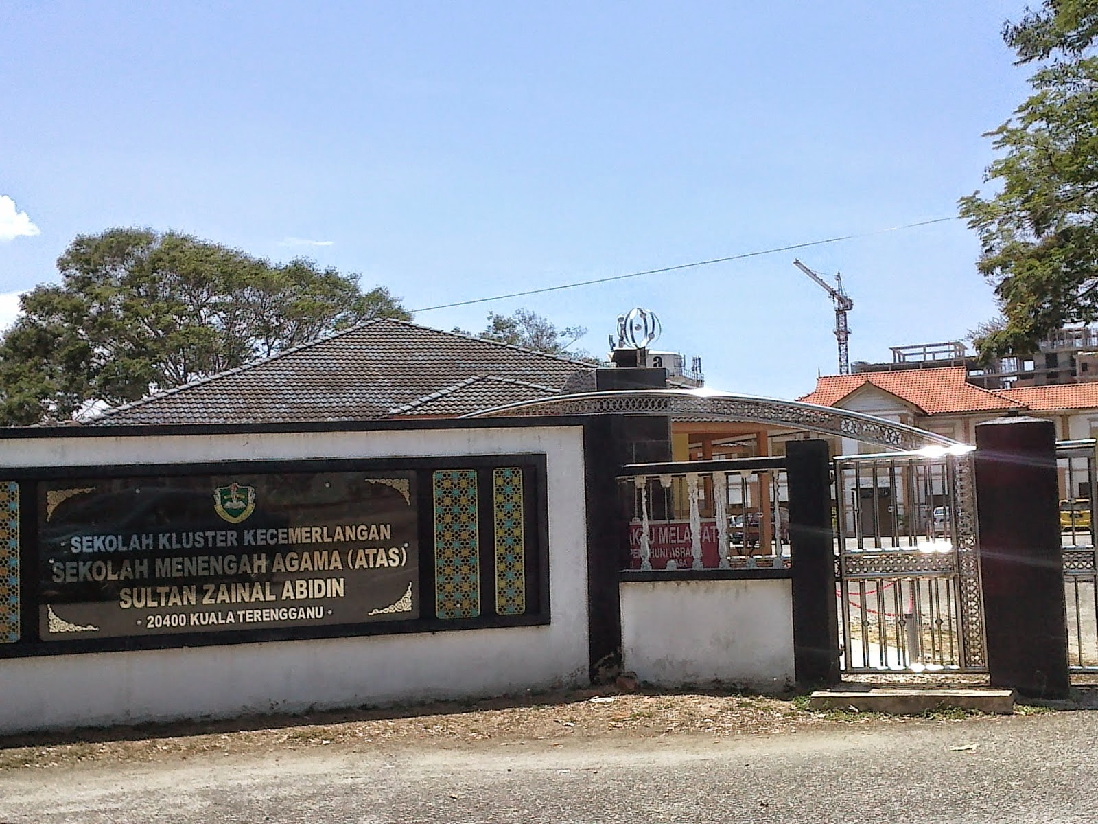 SMA(A) Sultan Zainal Abidin