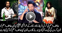 Atif Aslam's Girlfriend On Waqar Zaka TV Show..