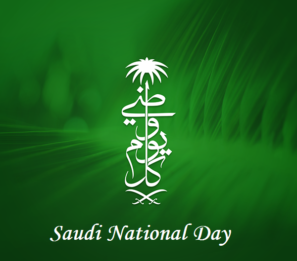 Saudi day wishes 2015