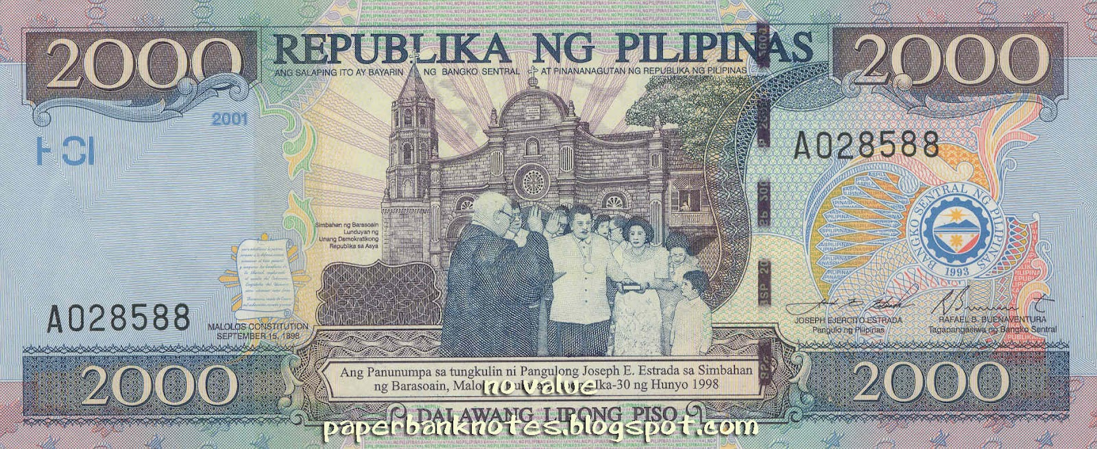 South east asia paperbanknotes philippines 2000 pesos 2001 unissued