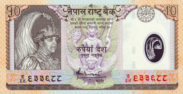 Nepalese rupee nepal