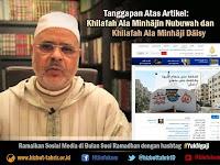 Tanggapan Atas Artikel: Khilafah Ala Minhājin Nubuwah dan Khilafah Ala Minhāji Dāisy
