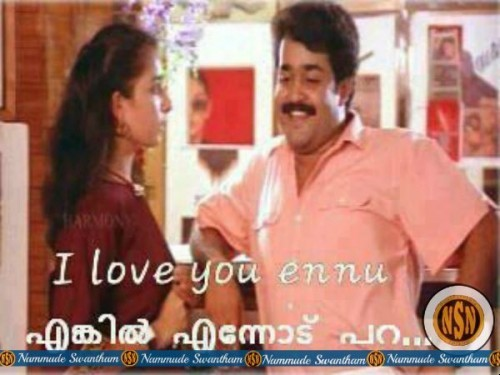 Malayalam Movie Love Dialogues Mohanlal evergreen funny dialogues ...