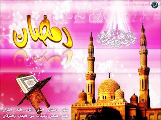 ramzan-mubarak-wallpapers