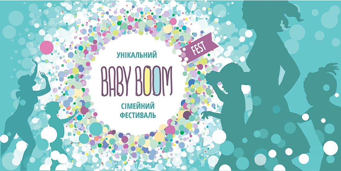 BabyBoomFest