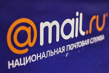 посещаемость портала Mail.ru