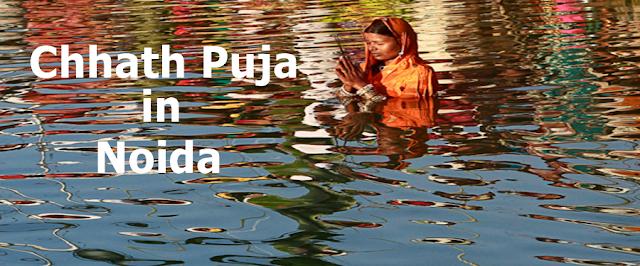 Chhath Puja Festival in Noida 2015