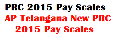 PRC 2015 Pay Scales AP Telangana New PRC 2015 Pay Scales