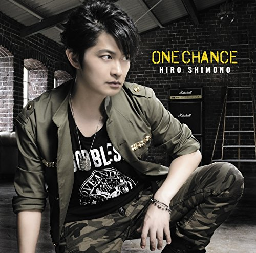 [Single] 下野紘 – ONE CHANCE (2016.08.31/MP3/RAR)