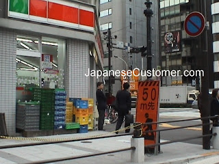 Street scene in Japanese city copyright peter hanami 2007