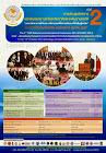 การประชุมวิชาการและเสนอผลงานวิจัยระดับชาติและระดับนานาชาติครั้งที่ 2