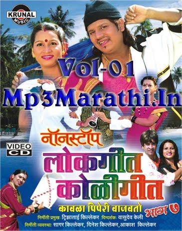 Naina Music Marathi Koligeet Download
