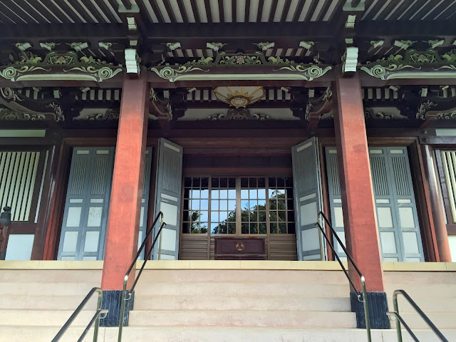 圓照寺,本堂,新宿〈著作権フリー無料画像〉Free Stock Photos