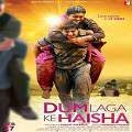 Dum Laga Ke Haisha Hindi Movie Review