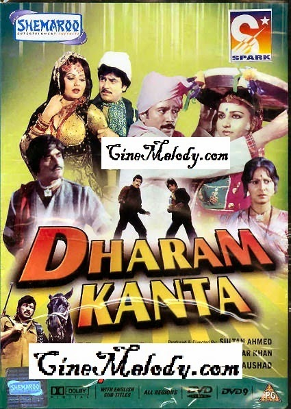 Dharam Kanta Hindi Mp3 Songs Free  Download  1982