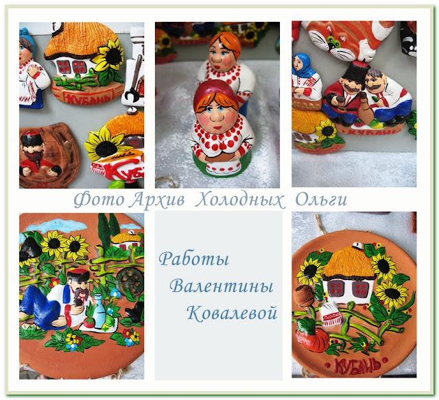 работы Валентины Ковалевой