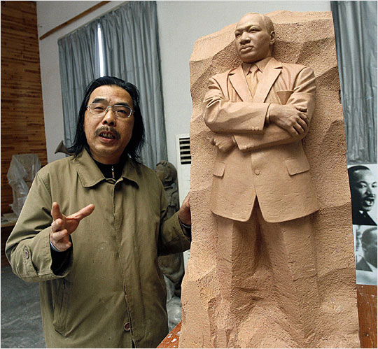mlk statue made in china