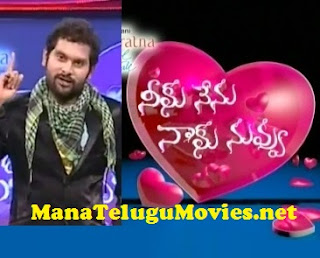 Neku Nenu Naku Nuvvu Show – 30th Mar with Love Married Couples