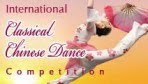 International Chinese Classical Dance Competition