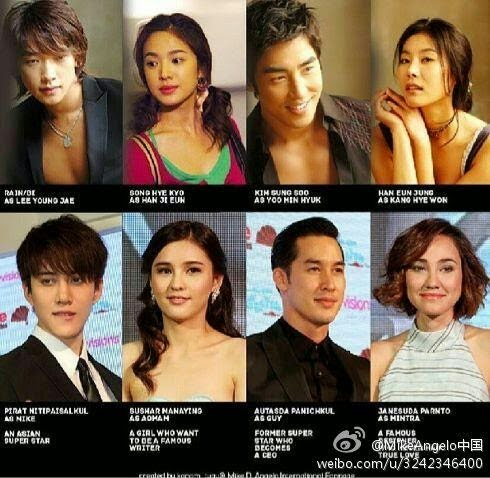 Download Drama Korea Full House Take 2 Subtitle Indonesia Gratis