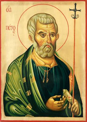 Св. апостол Петър