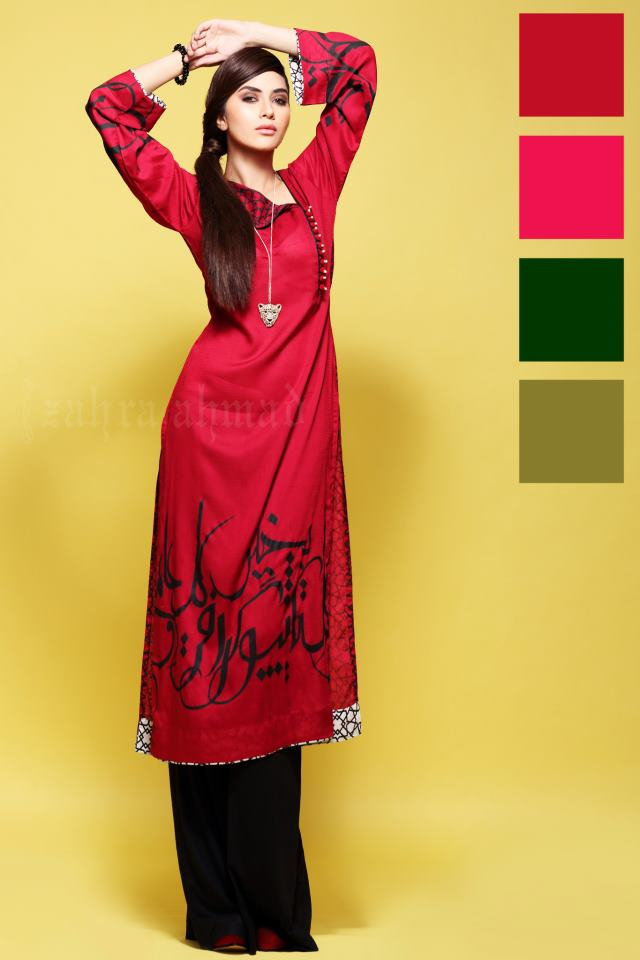 New Now I Am Going Towards The Most Important Question Which May Be In Your Mind That Why Females Like To Wear Sharara Dresses? In Addition, What Type Of Sharara Designs Young Girls Like? To Look Beautiful Is A By Birth Right Of Every Girl And