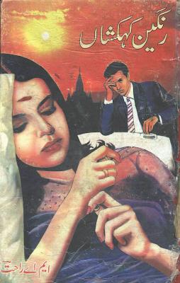Rangeen Kehkashaan By M.A Rahat