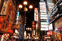 Namba Osaka Japan
