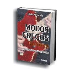 Promoção de Natal - eBook Modos Gregos: Guitarra